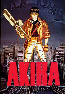 مجموعة كبيرة من صور افلام الرعب القديمة من عام 1900 الى ؟؟ Akira